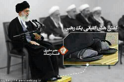 کفش آقا